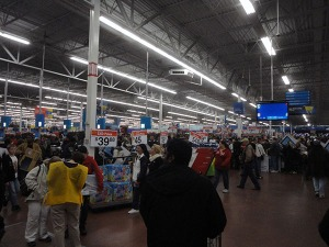 Entry into Walmart