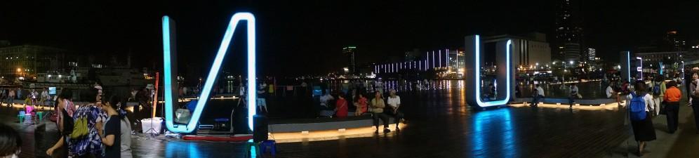 taiwanday02_102716_88