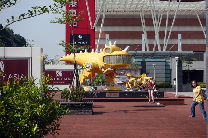 Dinosaur at the Nangang Station