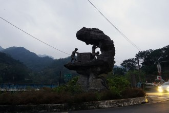 taiwanday03_102916_88