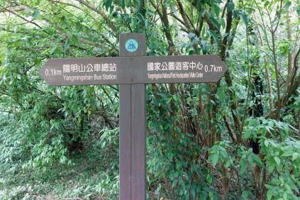 taiwanday04_103116_05