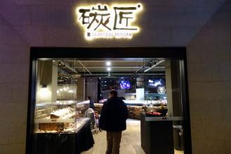 Shanghai_20170719_004