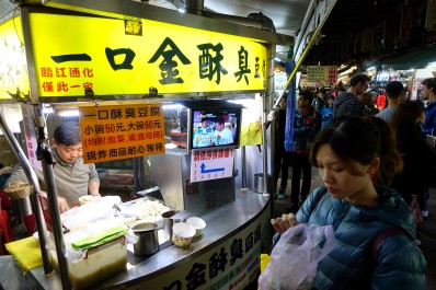 Stinky Tofu Stand