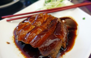 Dongpo Meat