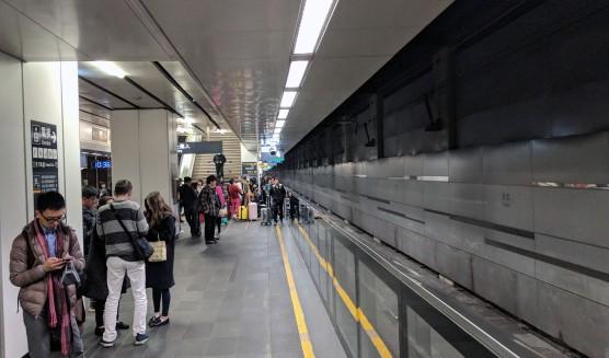 Taking the bullet train