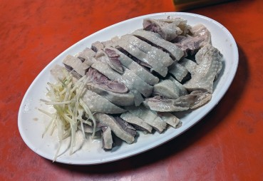 Goose Meat!